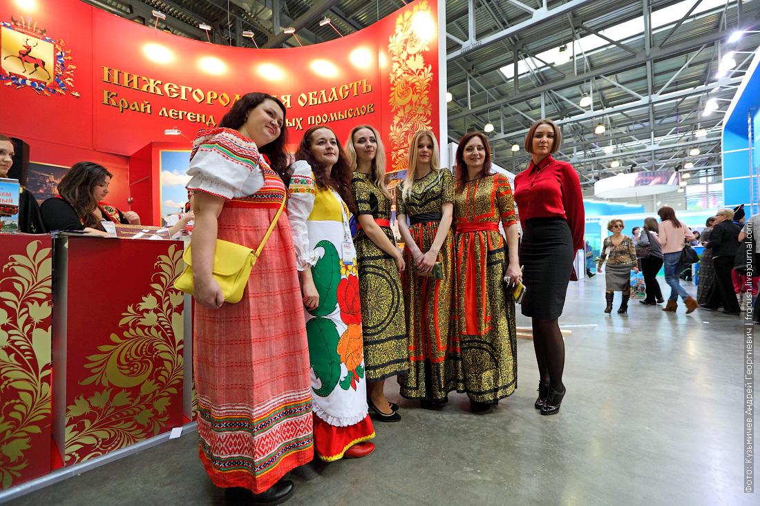 нижегородская область выставка интурмаркет 2015