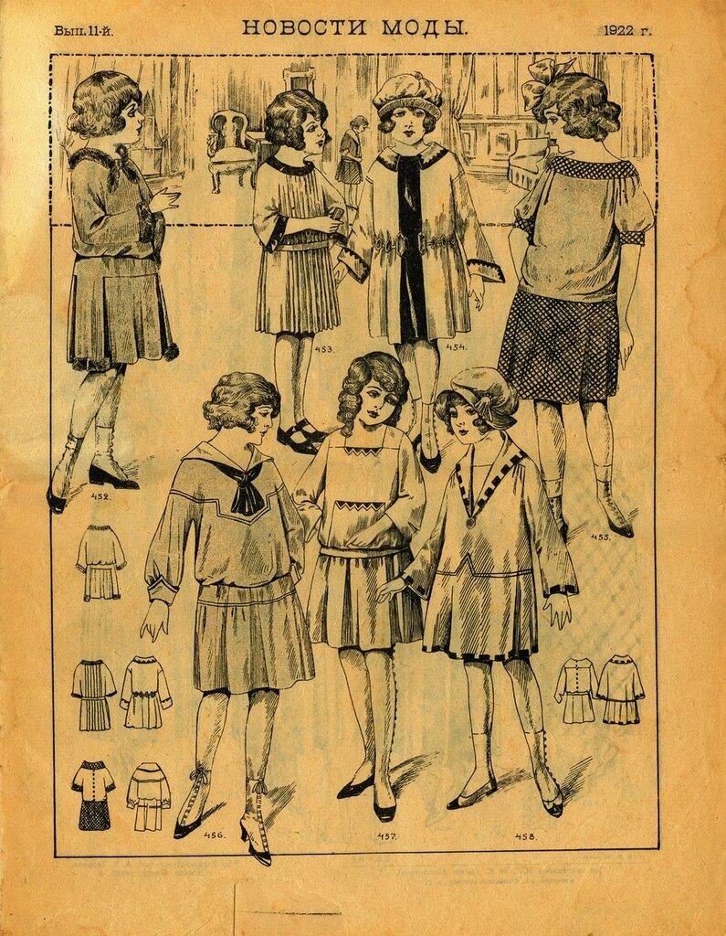 Fashion News #11, 1922.jpg