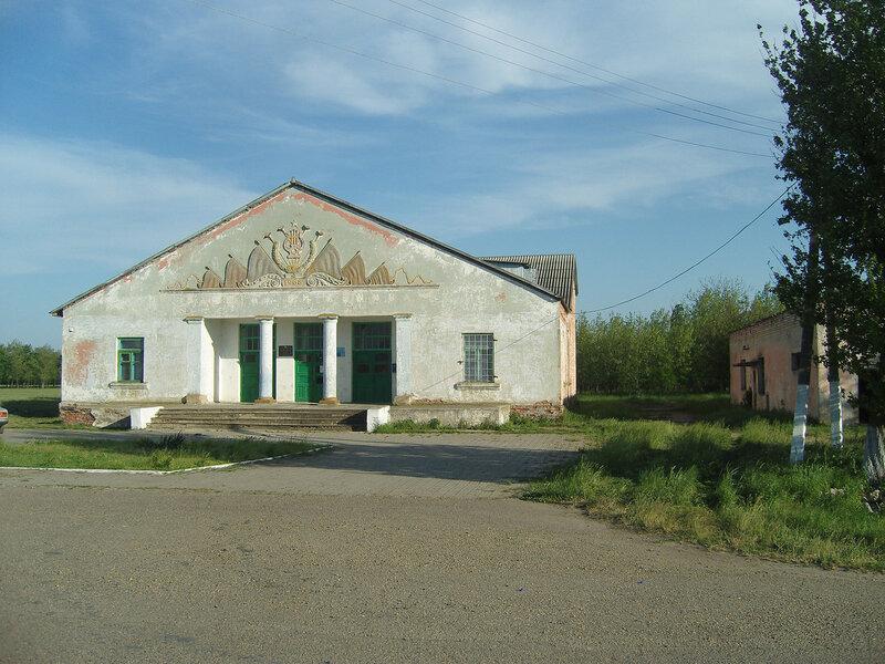 клуб и почта в Терско-Каламбетском