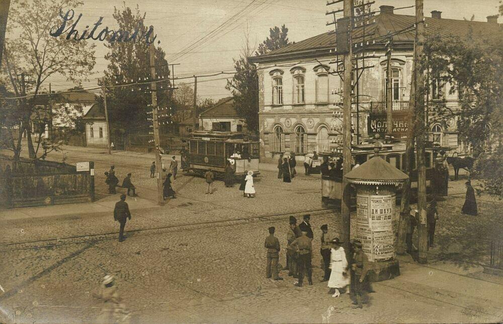 1918 Житомир.jpg