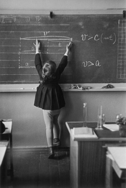 На уроке. Автор Князев Андрей, 1970.jpg