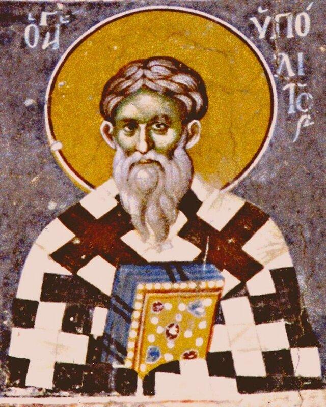 Священномученик Ипполит Римский, Епископ Остийский.