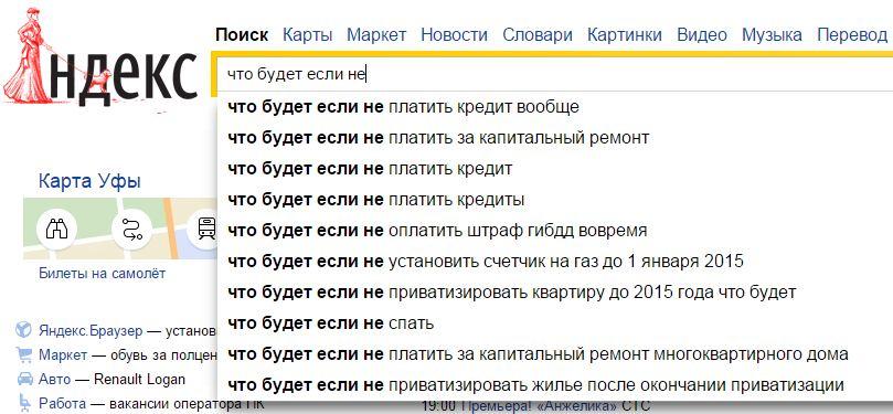 Yandex - 01.JPG