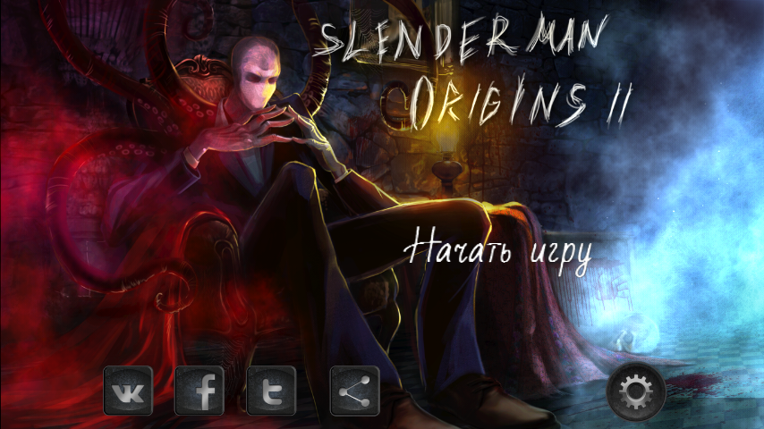 Slender_man_for_Helpix_Ru.png