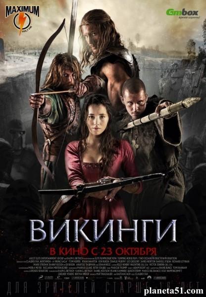Викинги / Northmen - A Viking Saga (2014/WEB-DL/WEB-DLRip)