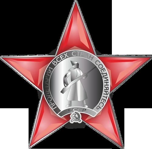 медали на прозрачном фоне картинки