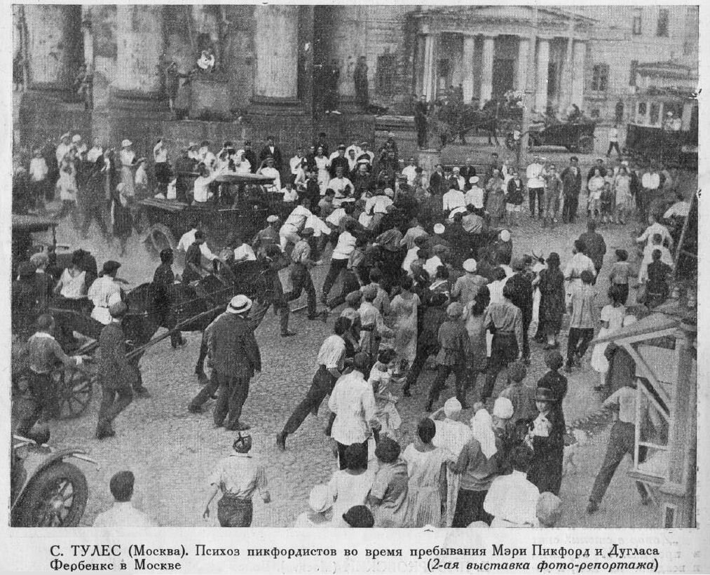 Фотография 1926 №9.JPG