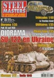 Книга Steel Masters №73 2006