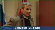 Ментовские войны 7 (2013) WEBDLRip