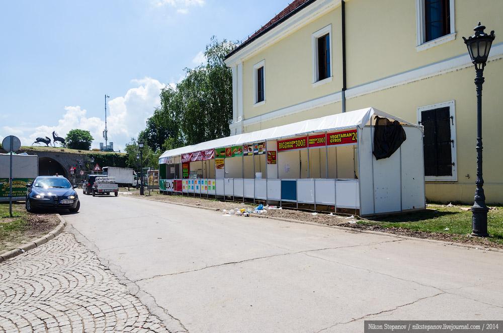 Serb4-051.jpg