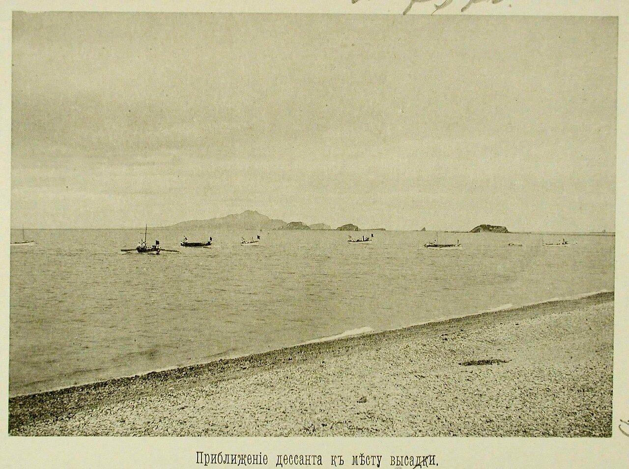 79.Эскадренный десант приближается к месту высадки во время учений
