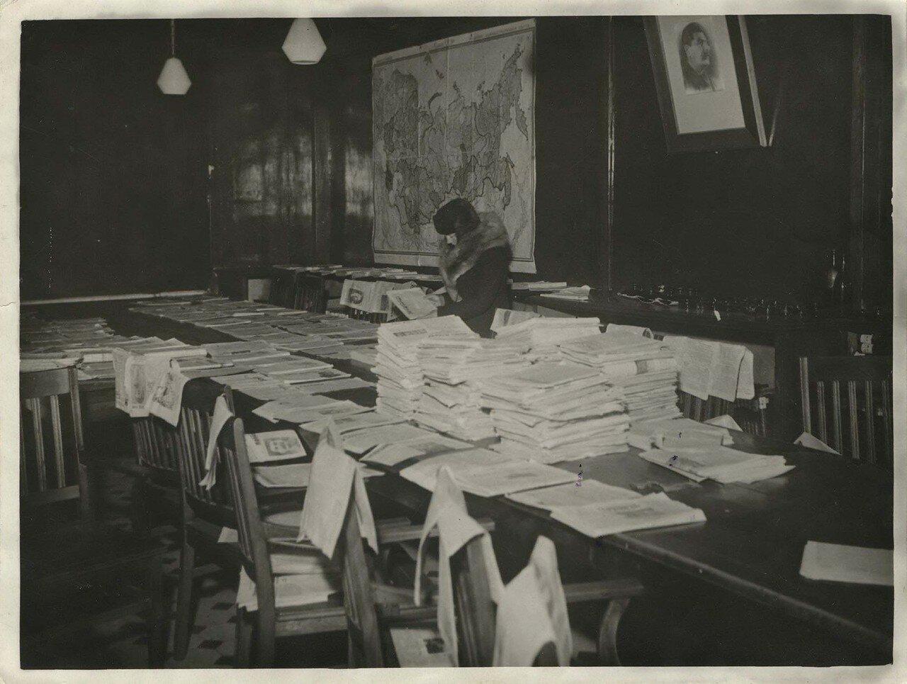 11. Газетный зал. 1941
