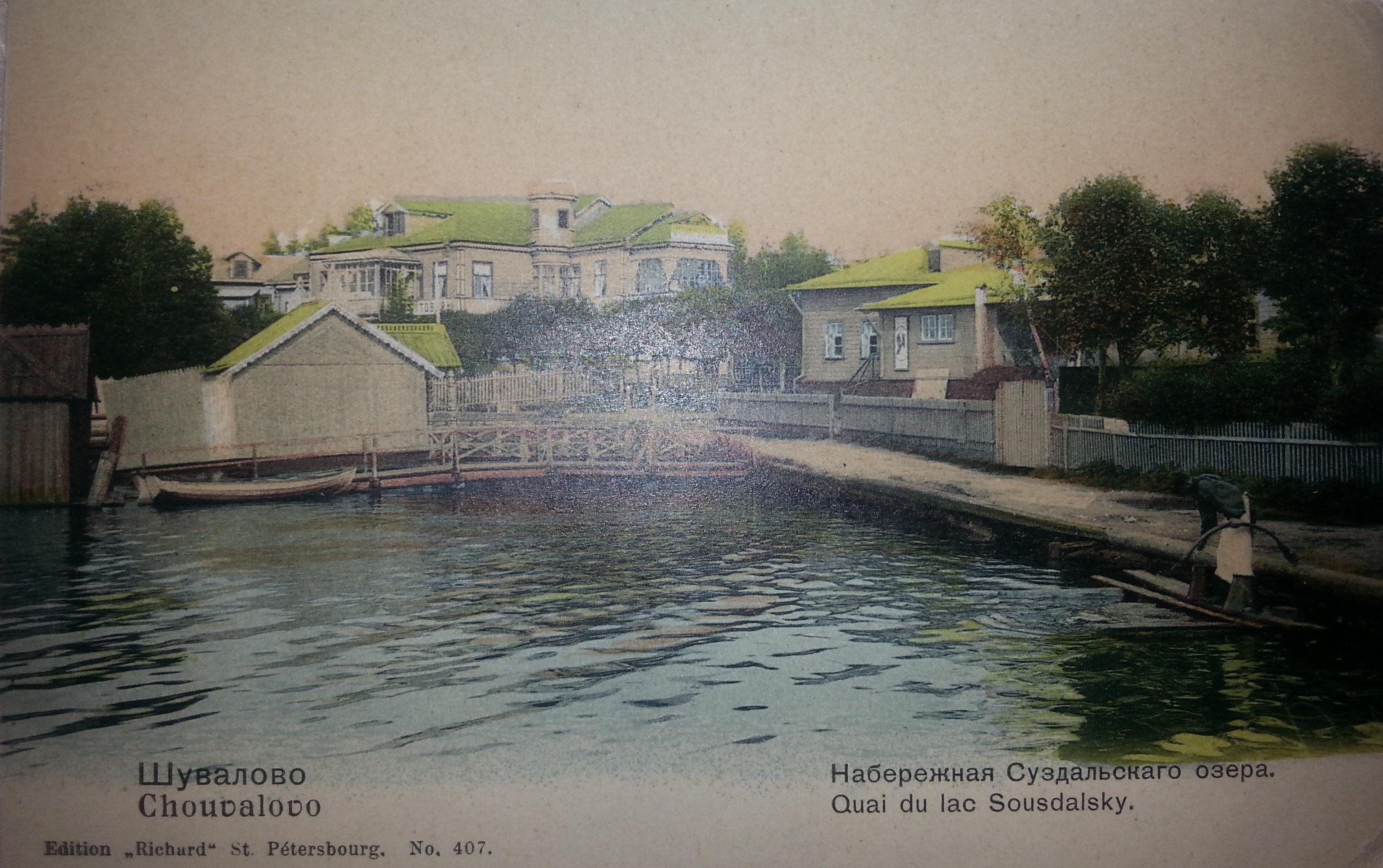 Шувалово. Набережная Суздальского озера
