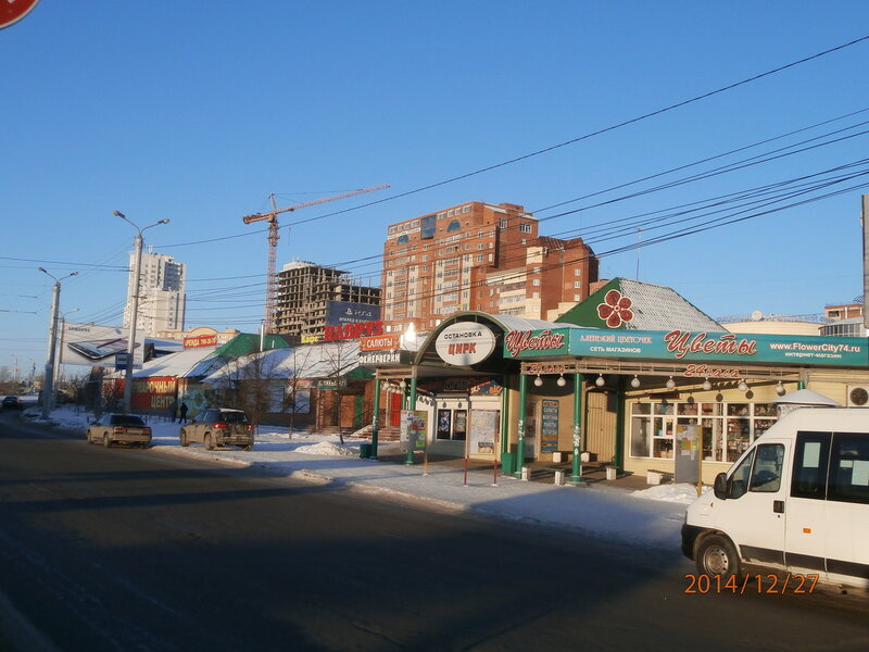Морозная улица