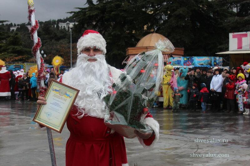 Дед Мороз г Ялта