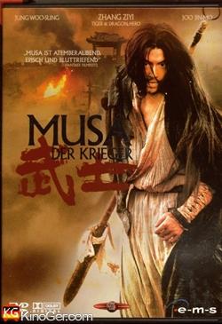 Musa - Der Krieger (2001)