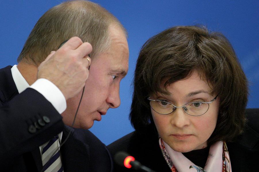 Путин и Набиуллина.png