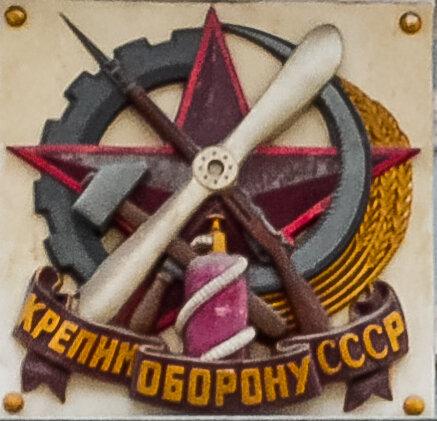 Крепим оборону ССР
