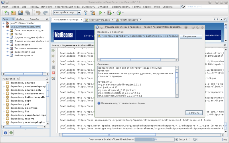 scala-netbeans-01.png