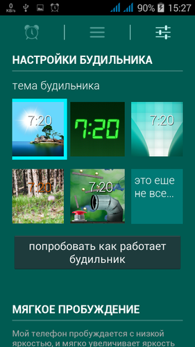 Glimmer_for_Helpix_Ru_10.png