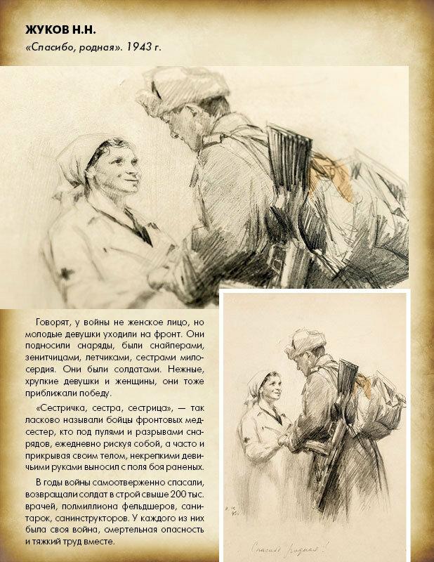 https://img-fotki.yandex.ru/get/16191/19735401.eb/0_8edbc_ef56f1e_XL.jpg