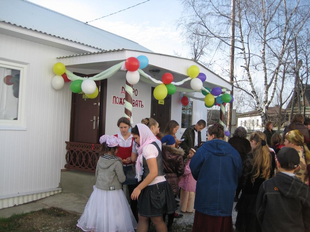 Открытие духовно-просветительского центра прихраме (04.02.2015)