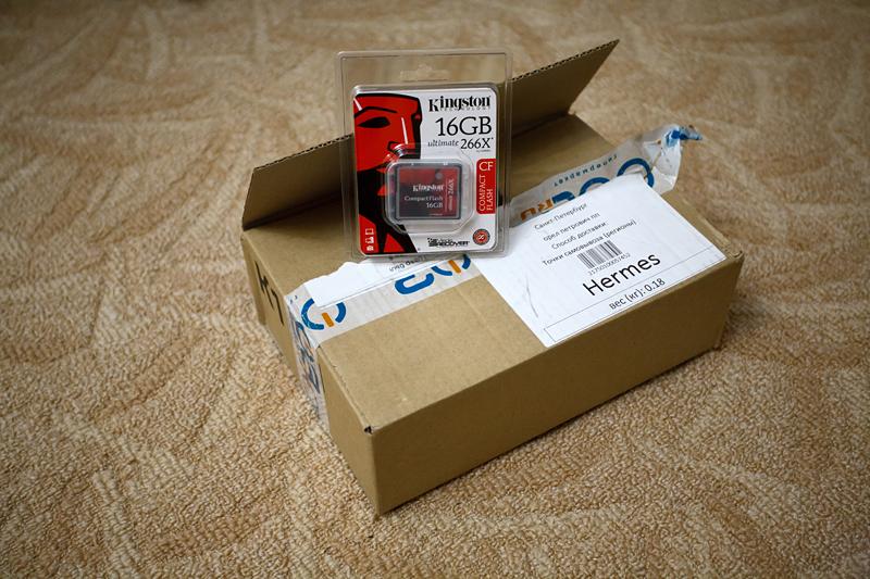 Hermes-dpd, доставка, 003