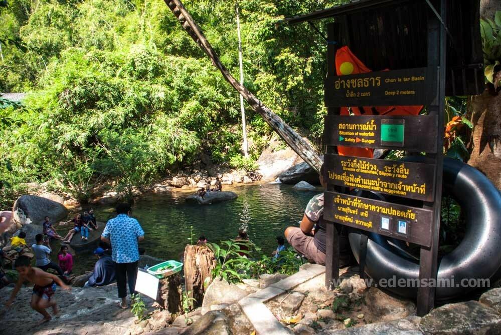 Водопад Пхлиу