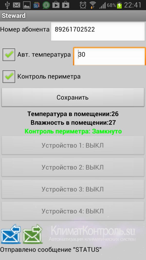 Screenshot_2012-12-03-22-41-29[1]----.png