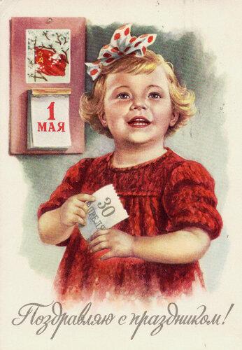 1960_худ. Гундобин Е.