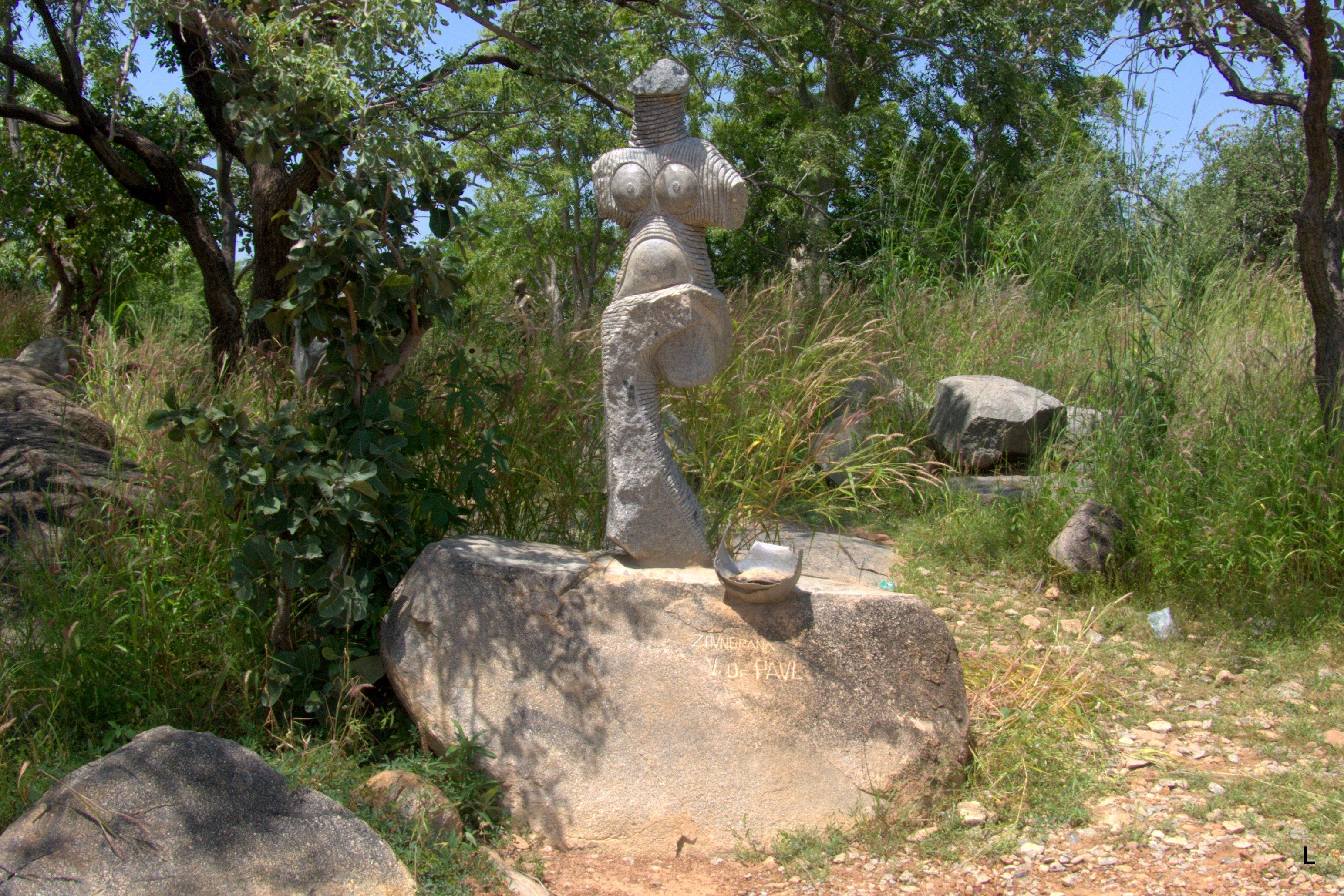 Уагадугу