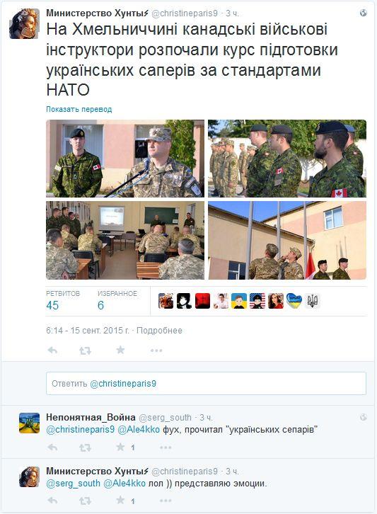 FireShot Screen Capture #3224 - 'Министерство Хунты⚡️ (@christineparis9) I Твиттер' - twitter_com_christineparis9.jpg