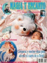 Журнал Magia y encanto No.23