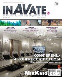 InAVate №4 2014