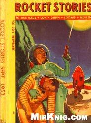 Журнал Rocket Stories (September, 1953)