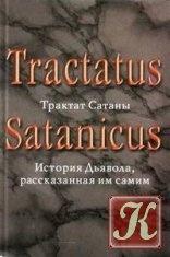 Книга Трактат Сатаны. История Дьявола, рассказанная им самим