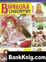 Журнал Bonecas country Ano1 №1 jpeg 19,4Мб