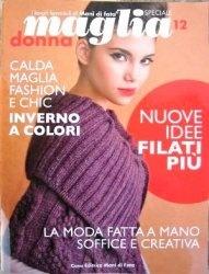 Журнал Donna Speciale Maglia №12 2012