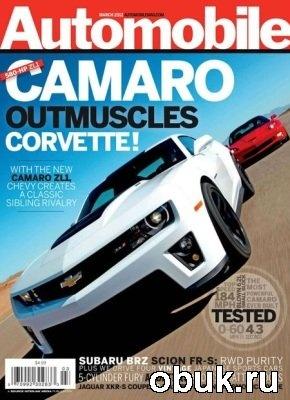 Журнал Automobile - March 2012