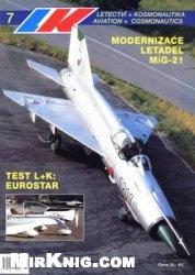Журнал Letectvi + Kosmonautika 1998-07