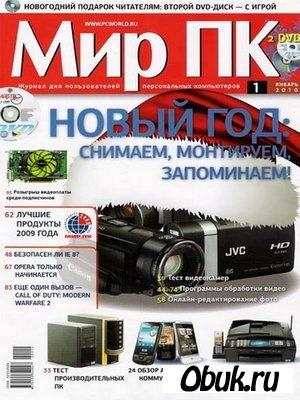 Журнал Мир ПК №1 (январь 2010)