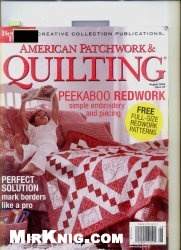 Журнал American Patchwork & Quilting August 2004