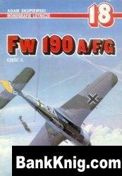 Книга Focke-Wulf Fw-190 A/F/G Cz. 2 (Monografie Lotnicze 18)