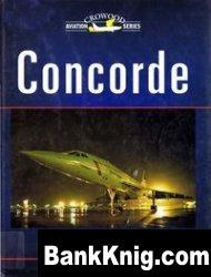 Книга Concorde