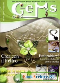 Журнал Fashion Gems № 20 2011.