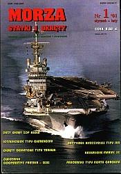 Журнал Morze Statki i Okrety 2001 No 1