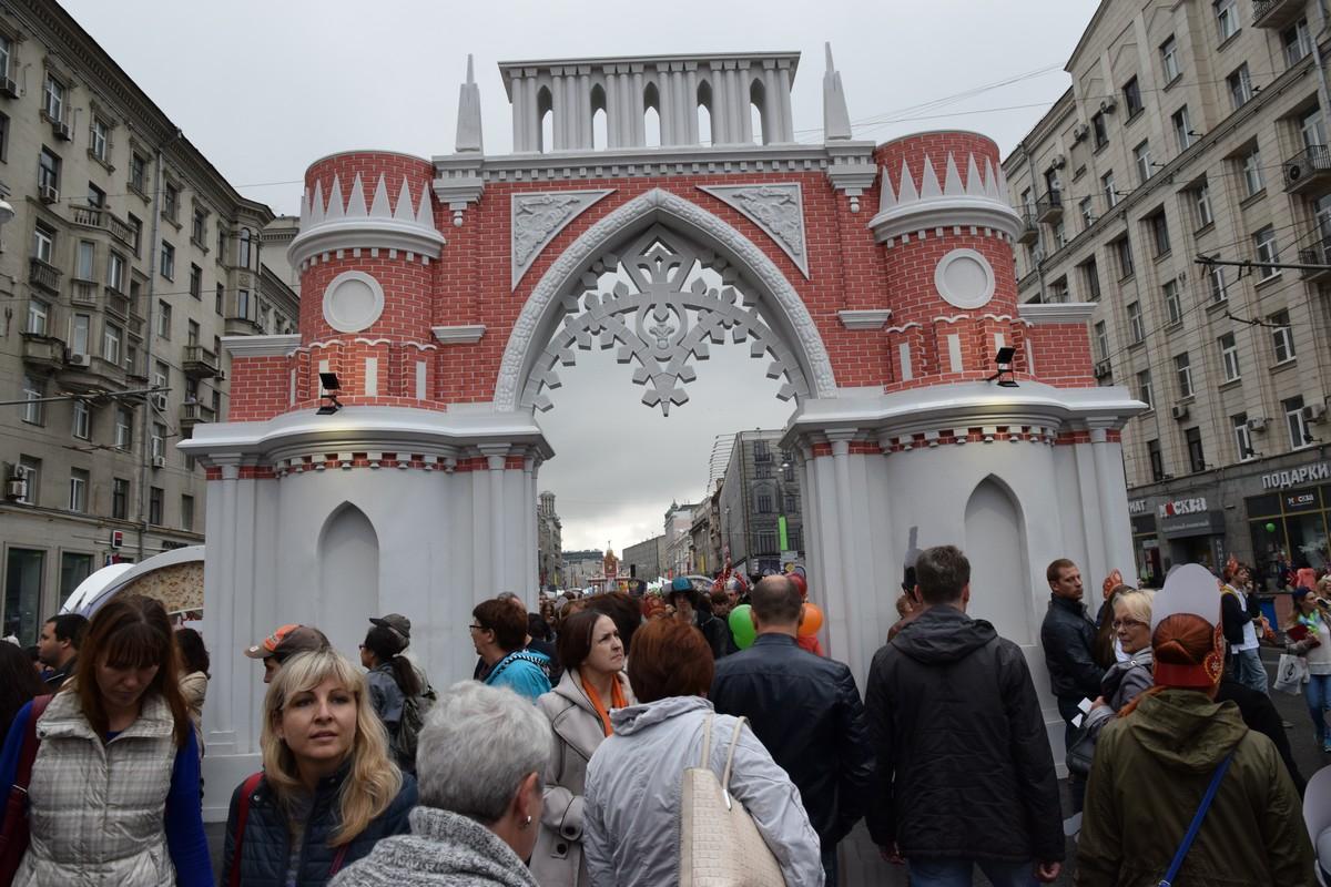 Москва: День города 2015