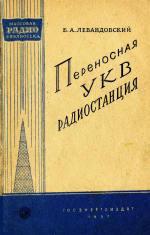 Серия: Массовая радио библиотека. МРБ - Страница 12 0_ee453_1fc595d6_orig