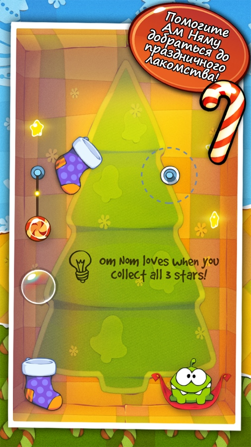 Cut the Rope: Holiday Gift (Android ����)