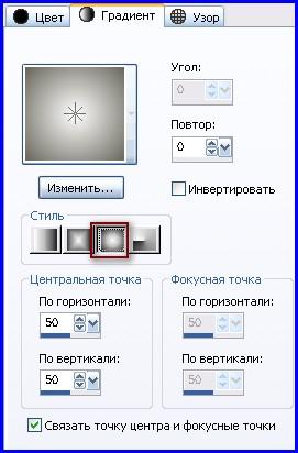 2014-12-14_232508.jpg